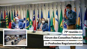 Integrantes discutiram a nova Lei de Proteção de Dados Pessoais nos conselhos